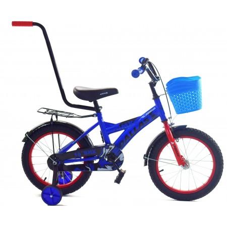 """Rowerek BMX 16"""" dla chłopca 2021 niebieski"""