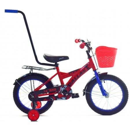 """Rowerek BMX 16"""" Dla Chłopca 2021 czerwony"""
